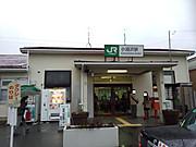 Fj310139